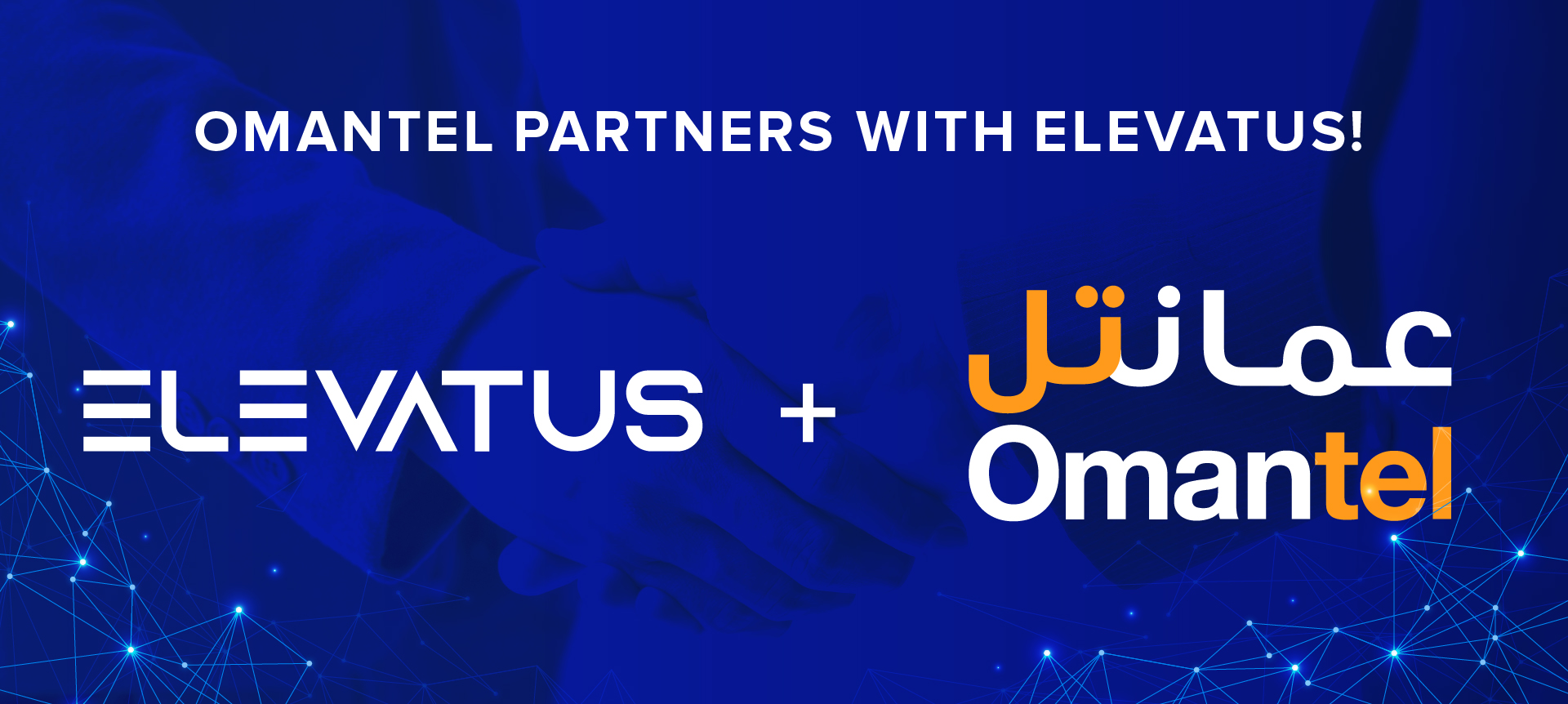 Omantel uses Elevatus' video interviewing software